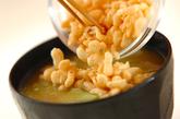 キャベツと天かすのみそ汁の作り方2