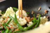 サヤインゲンの炒め物の作り方1