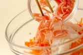 ゆでニンジンのサラダの作り方3