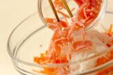 ゆでニンジンのサラダの作り方8