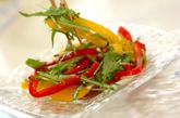 パプリカと粒マスタードドレッシングのサラダの作り方2