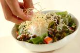揚げ素麺のパリパリサラダの作り方2