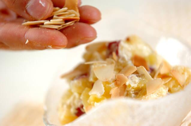 クリームサツマイモの作り方の手順5