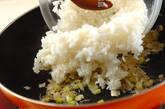 ジャコラー油焼き飯の作り方3
