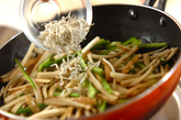 ゴボウとピーマンのジャコ炒めの作り方2