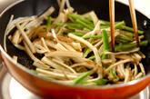 ゴボウとピーマンのジャコ炒めの作り方3