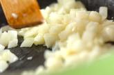キノコのグラタンの作り方1