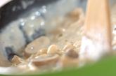 キノコのグラタンの作り方3