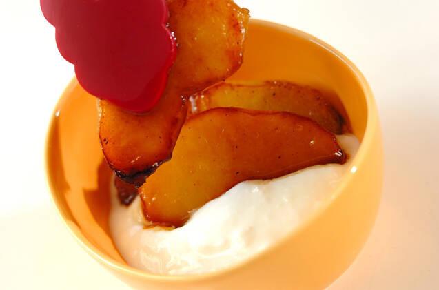 リンゴソテーヨーグルトの作り方の手順3
