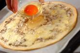 とろ~り半熟卵のピザビスマルクの作り方3
