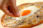 とろ~り半熟卵のピザビスマルクの作り方4