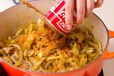 ヒラヒラポークカレーの作り方3