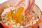 ヒラヒラポークカレーの作り方2