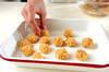 キャラメルクッキーの作り方の手順3