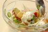 リンゴとハムのサラダの作り方の手順5