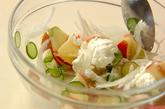 リンゴとハムのサラダの作り方1