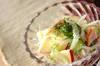 リンゴとハムのサラダの作り方の手順