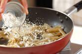 ウニの根菜クリームパスタの作り方2