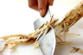 ウニの根菜クリームパスタの下準備1