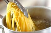ウニの根菜クリームパスタの作り方1