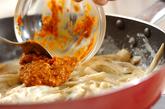 ウニの根菜クリームパスタの作り方3