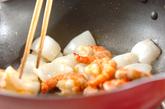 魚介と春雨のXO醤炒めの作り方1