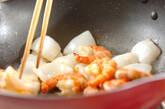 魚介と春雨のXO醤炒めの作り方7