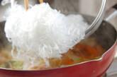 魚介と春雨のXO醤炒めの作り方8