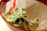 青菜のゴママヨ和えの作り方1