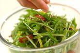 水菜と漬物のサラダの作り方2