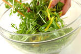 水菜と漬物のサラダの作り方1