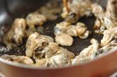 カキとベーコンのグラタンの作り方6