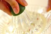 スダチジュースの作り方2