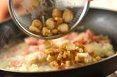 ゴボウとベーコンのトマトライスの作り方1