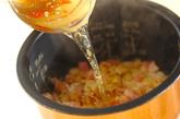ゴボウとベーコンのトマトライスの作り方2