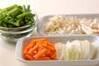 高野豆腐の卵とじの作り方の手順2