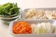 高野豆腐の卵とじの下準備2
