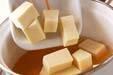 高野豆腐の卵とじの作り方6
