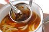 ワカメと玉ネギのみそ汁の作り方の手順3