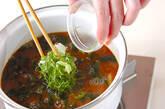 ワカメと玉ネギのみそ汁の作り方2