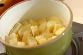 ポテトディップの作り方1