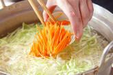 具たっぷり冷麺の作り方9