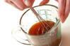 具たっぷり冷麺の作り方の手順8