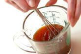 具たっぷり冷麺の下準備8