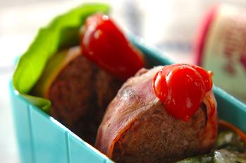 ひき肉のベーコン巻き