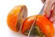 フルーツ・柿&リンゴの下準備1