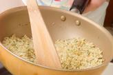 豚肉のマスタード焼きの作り方1