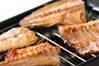 サバの塩焼きの作り方の手順5
