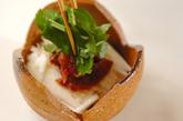 大和芋のおかか梅和えの作り方1