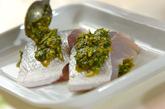 モロッコ風魚のソテーの下準備3